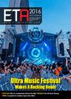 Entertainment Asia