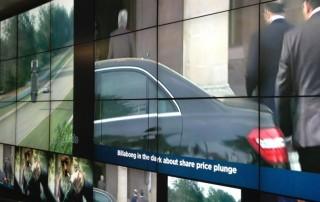 Video Wall AMCC