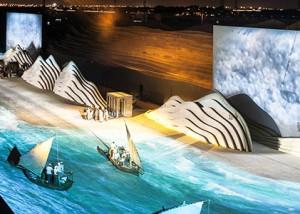 UAE National Day, Abu Dhabi